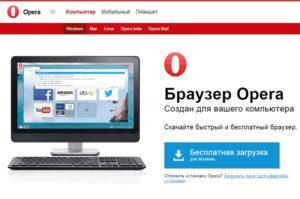 Мессенджер Whatsapp Web встроен в браузер Opera.